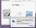 Mac OS-X 10.7 not supported!