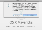 OS-X server Maveric upgrade