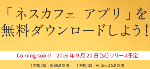 スクリーンショット 2016-08-29 08.51.34
