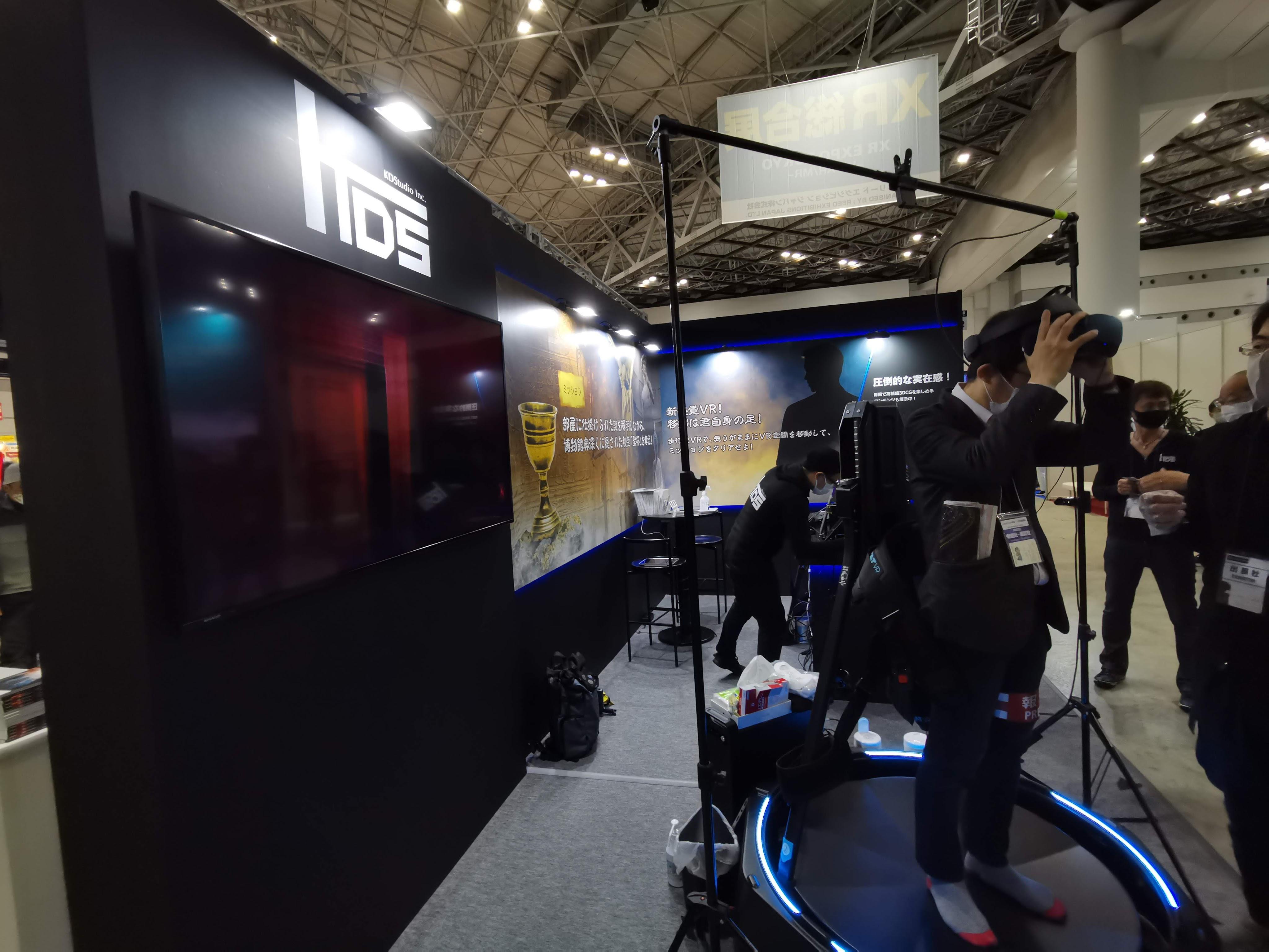 東京ビッグサイト南館にてXR総合展でのKDStudio ブース